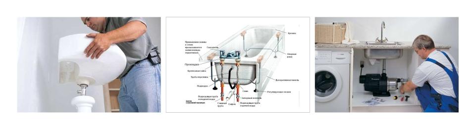 монтаж сантехники и электрооборудования