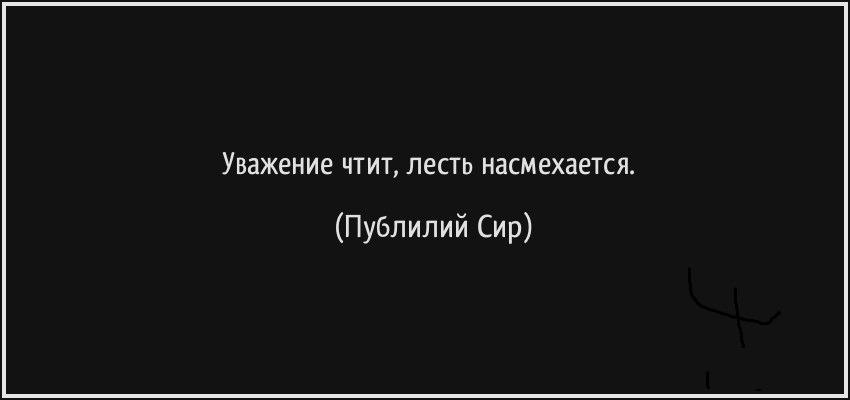 citata